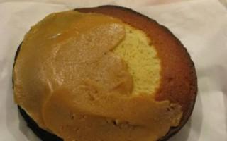 Minny's Caramel Cake