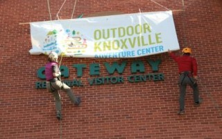 Outdoor Knoxville